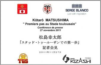 affiche-conference-kotaro-matsushima.jpeg