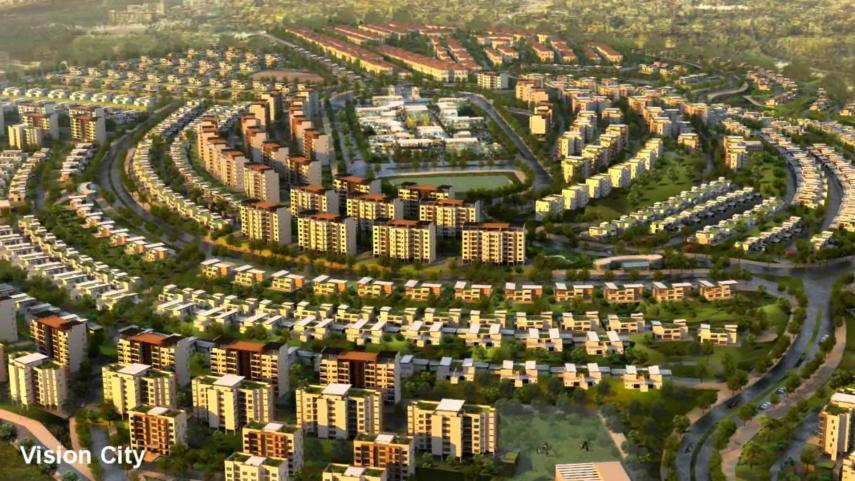 Rwanda kigali la capitale