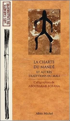 youssouf-tata-cisse-la-charte-du-mande-et-autres-traditions-du-mali-o-222613736x-0.jpeg